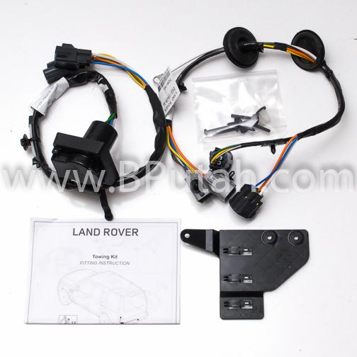 land rover lr4 genuine oem factory trailer tow wiring harness rh bputah com 4 Prong Trailer Wiring Diagram 4 Prong Trailer Wiring Diagram